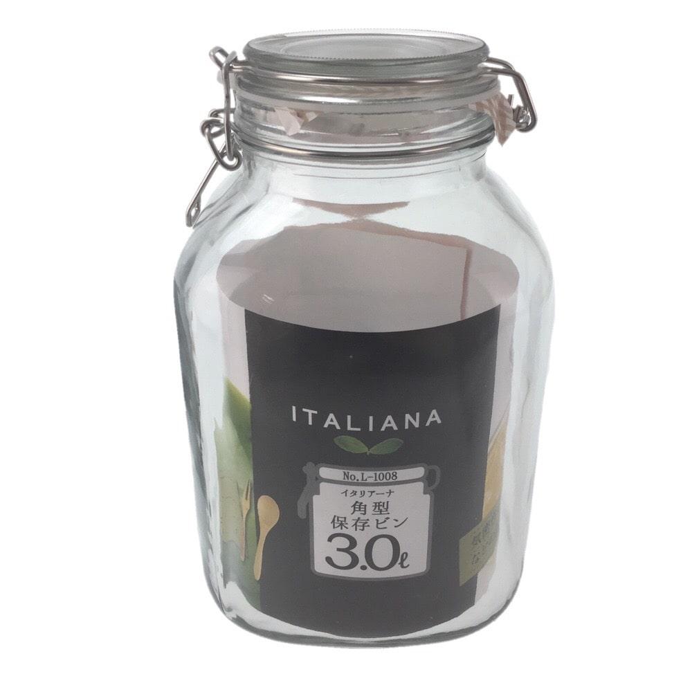 イタリアーナ 角型保存瓶 3.0L