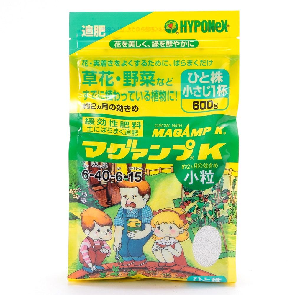 ハイポネックスジャパン マグァンプK 小粒 600g [5209]