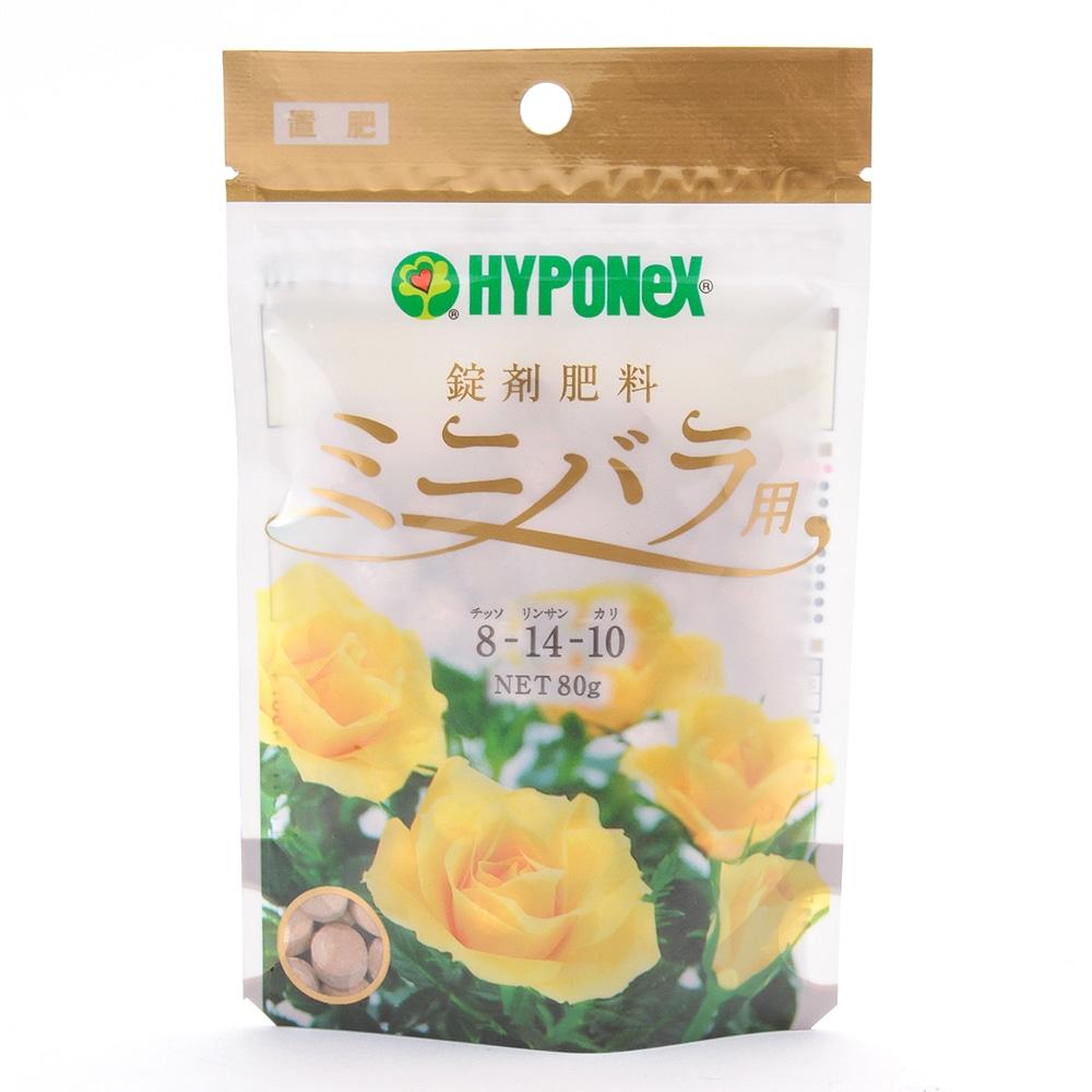 ハイポネックス 錠剤肥料 ミニバラ用 80g