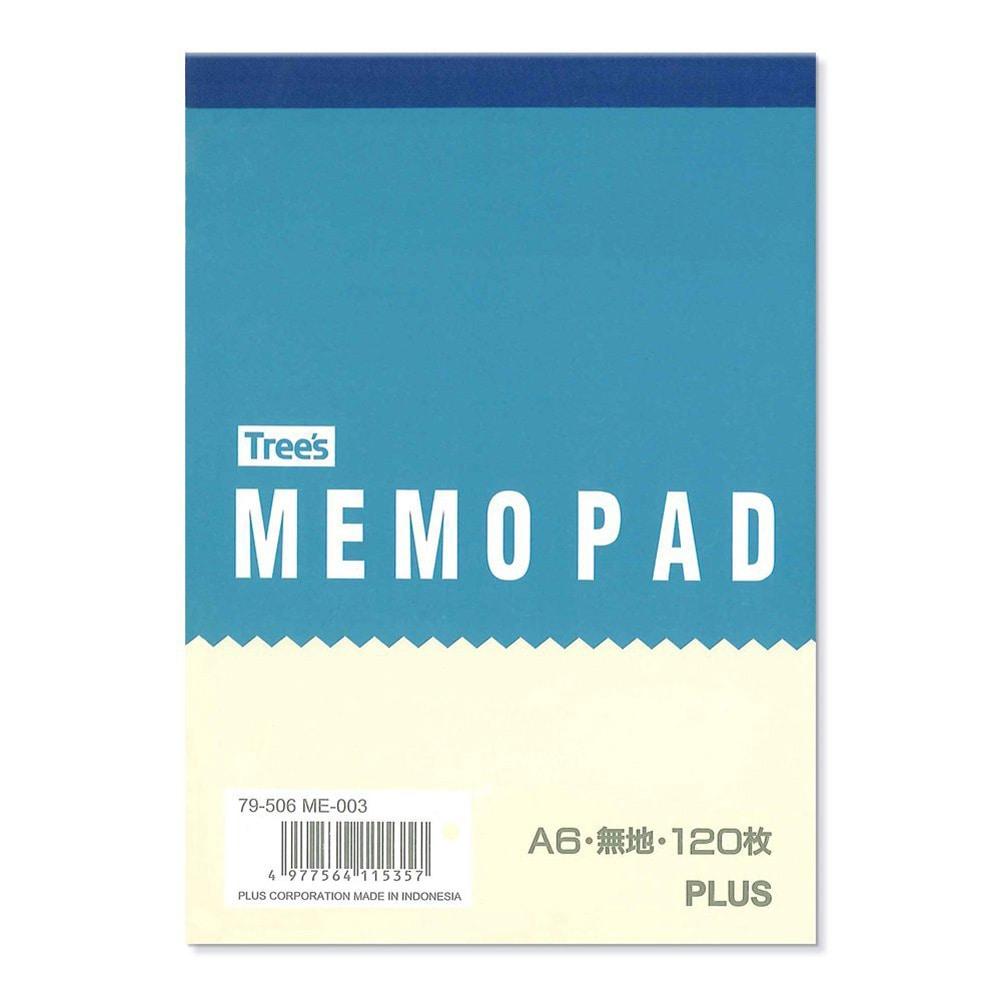 プラス メモ帳ME-003 A6 79506