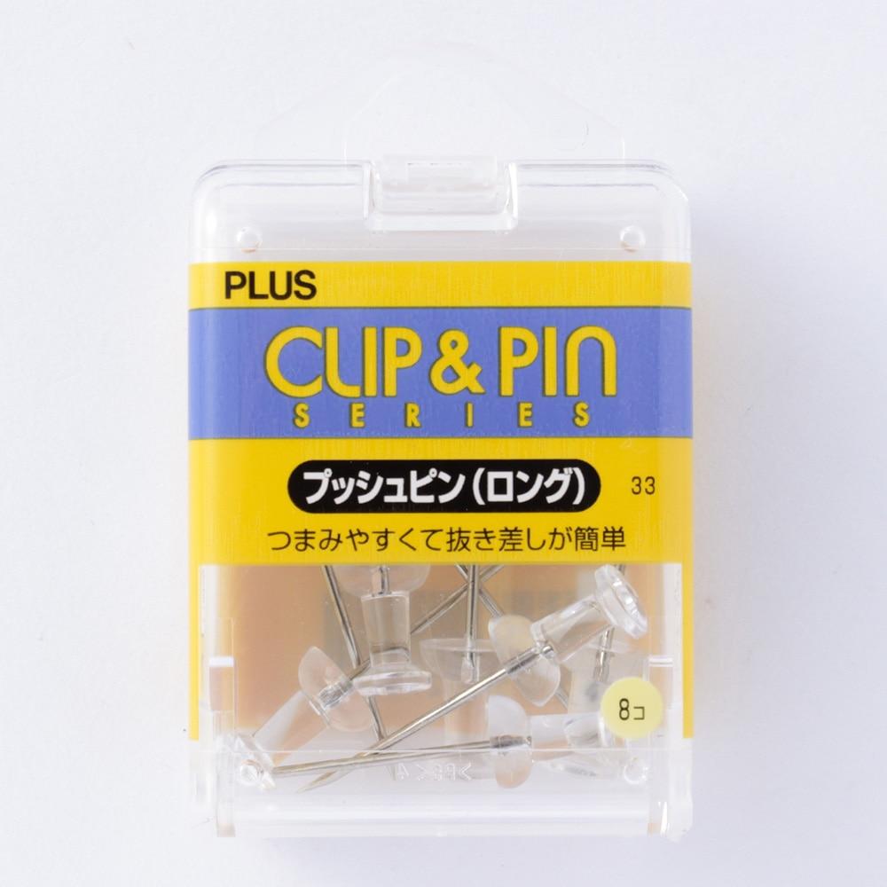 プラス プッシュピン ロング クリアー 8本 CP-113P 5箱