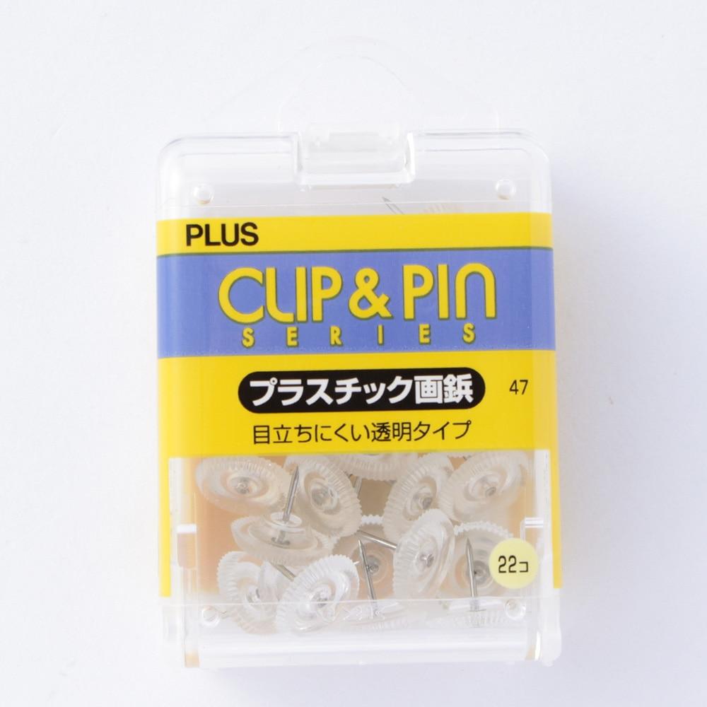 プラス プラスチック画鋲 クリアー CP-103G