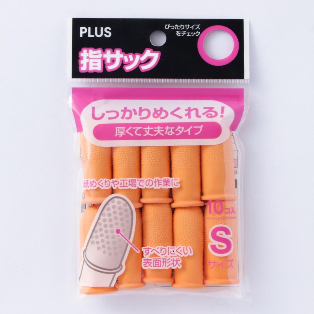 プラス オレンジ指サック KM-301K S 35958 1セット50個:10個5パック