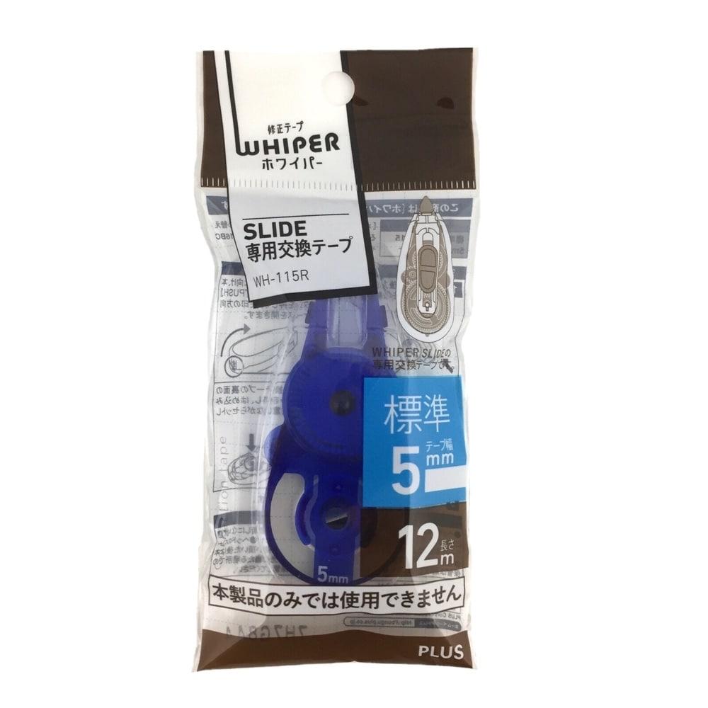 プラス 修正テープスライド12m 115R ブルー