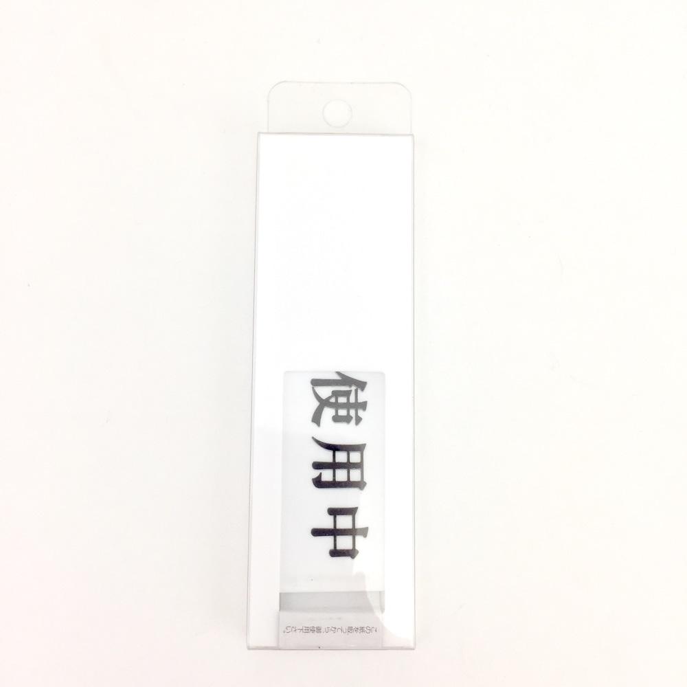 ヒカリ UP40-3シヨウチユウ-アキ783918