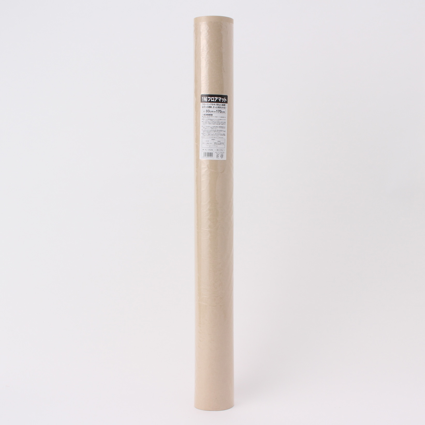 1帖フロアマット KJ−052N ベージュ 80cmx170cm