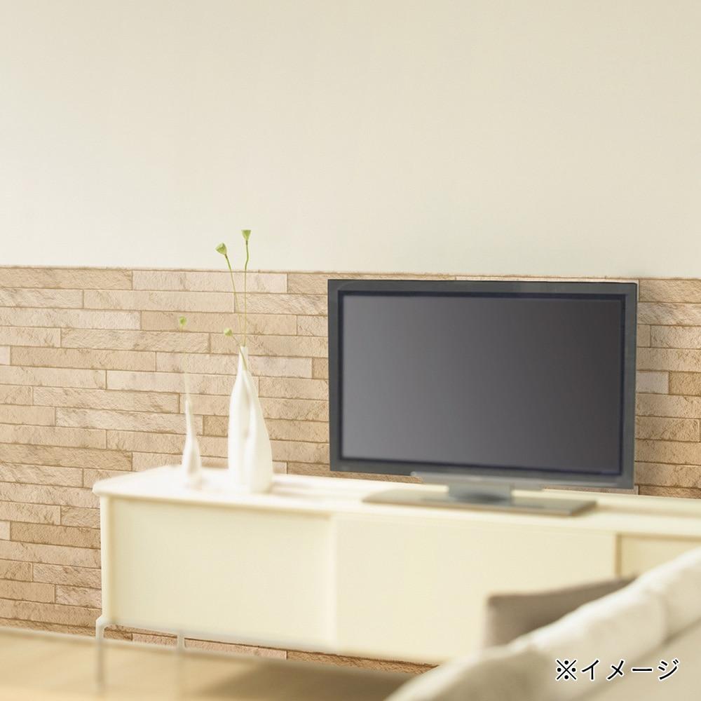 【店舗限定】腰壁 アクセント壁紙 レンガBE WAP-509