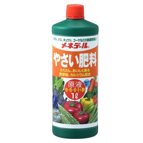 メネデール やさい肥料原液 1L