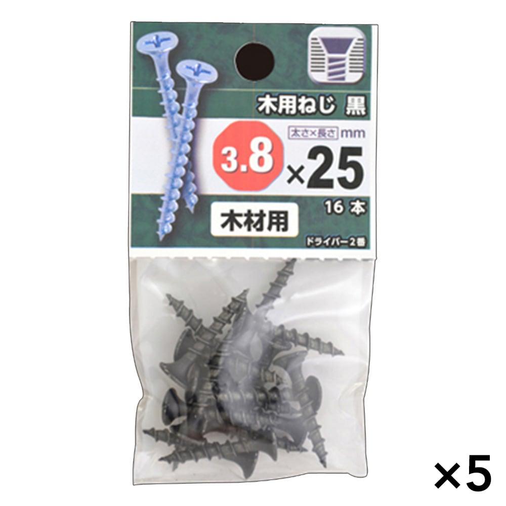 【ケース販売】E2 木用ねじ 黒 25×5個[4979874458858×5]