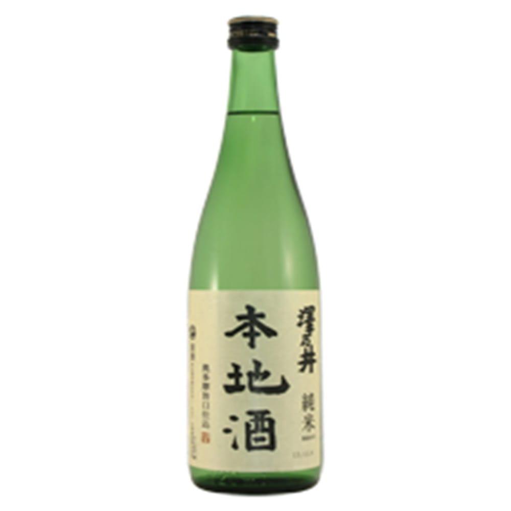 澤乃井 純米 本地酒 720ml