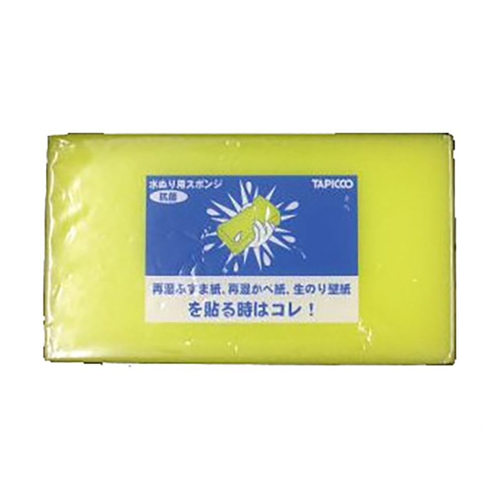水ぬり用スポンジTPW−001