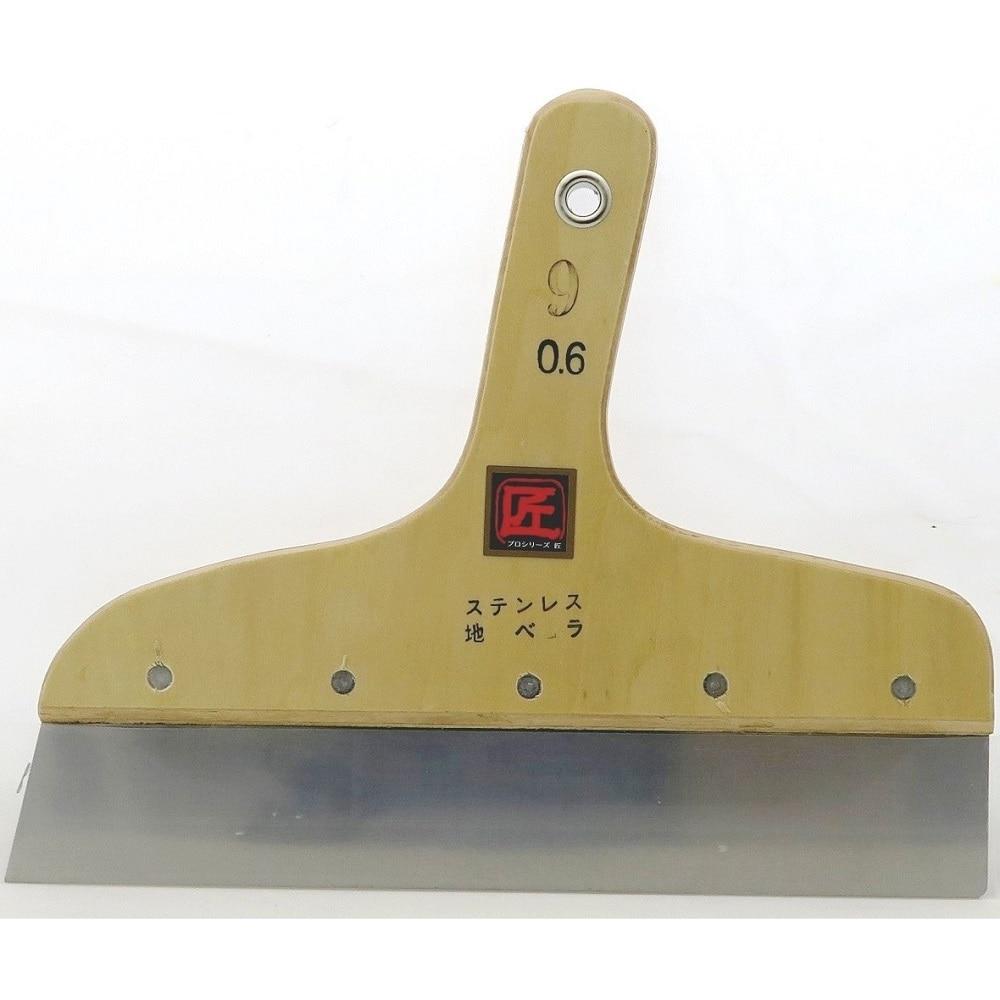 匠 地ベラ9号 PT-111 27.5cm