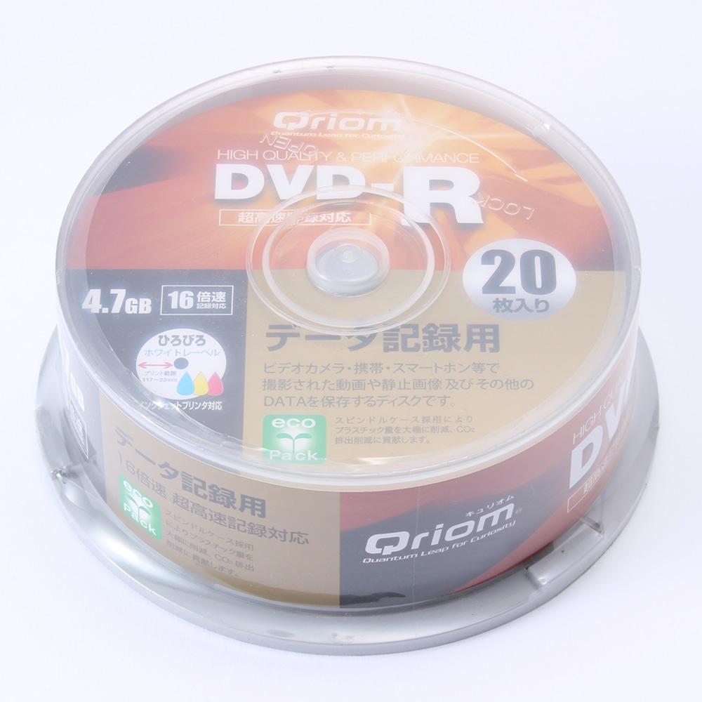 Qriom データ用DVD-R SP20枚: 家...