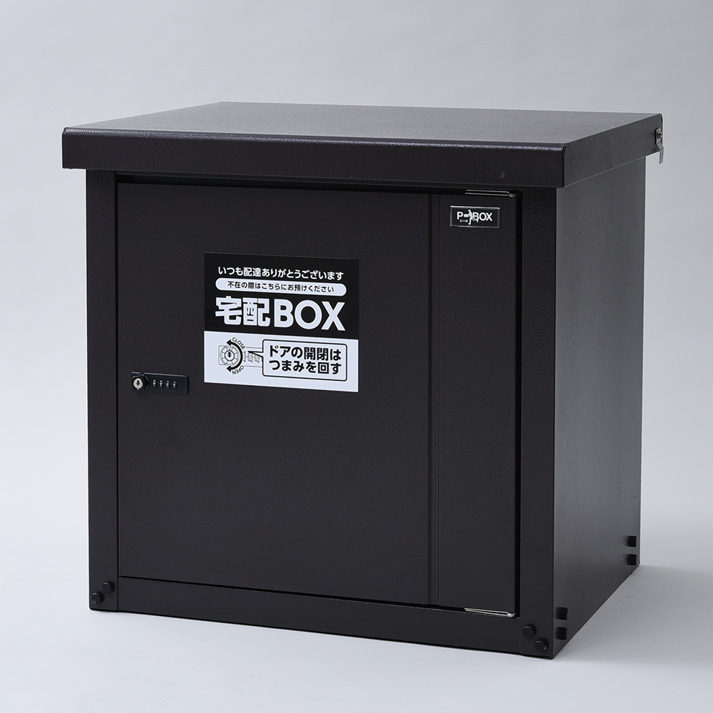 YZ 宅配BOXピーボ PBH-1