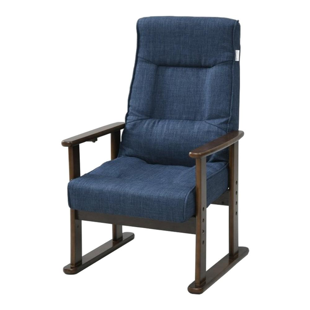 【店舗取り置き限定】立ち座りが楽なレバー式高座椅子 NWSD-57L(ネイビー/ブラウン)