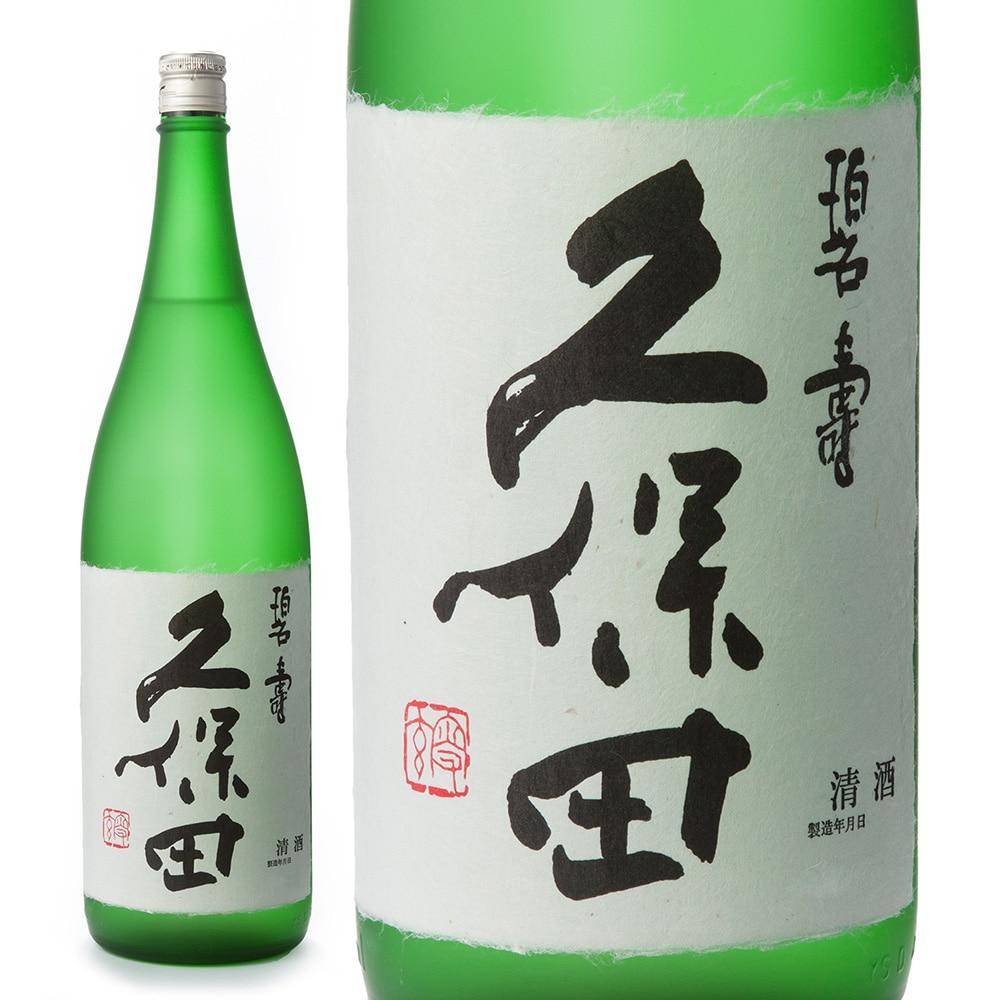 久保田 碧寿 1.8L