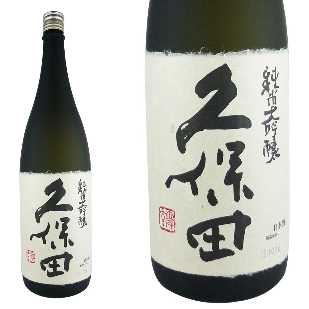 久保田 純米大吟醸(新潟) 1.8L 1本