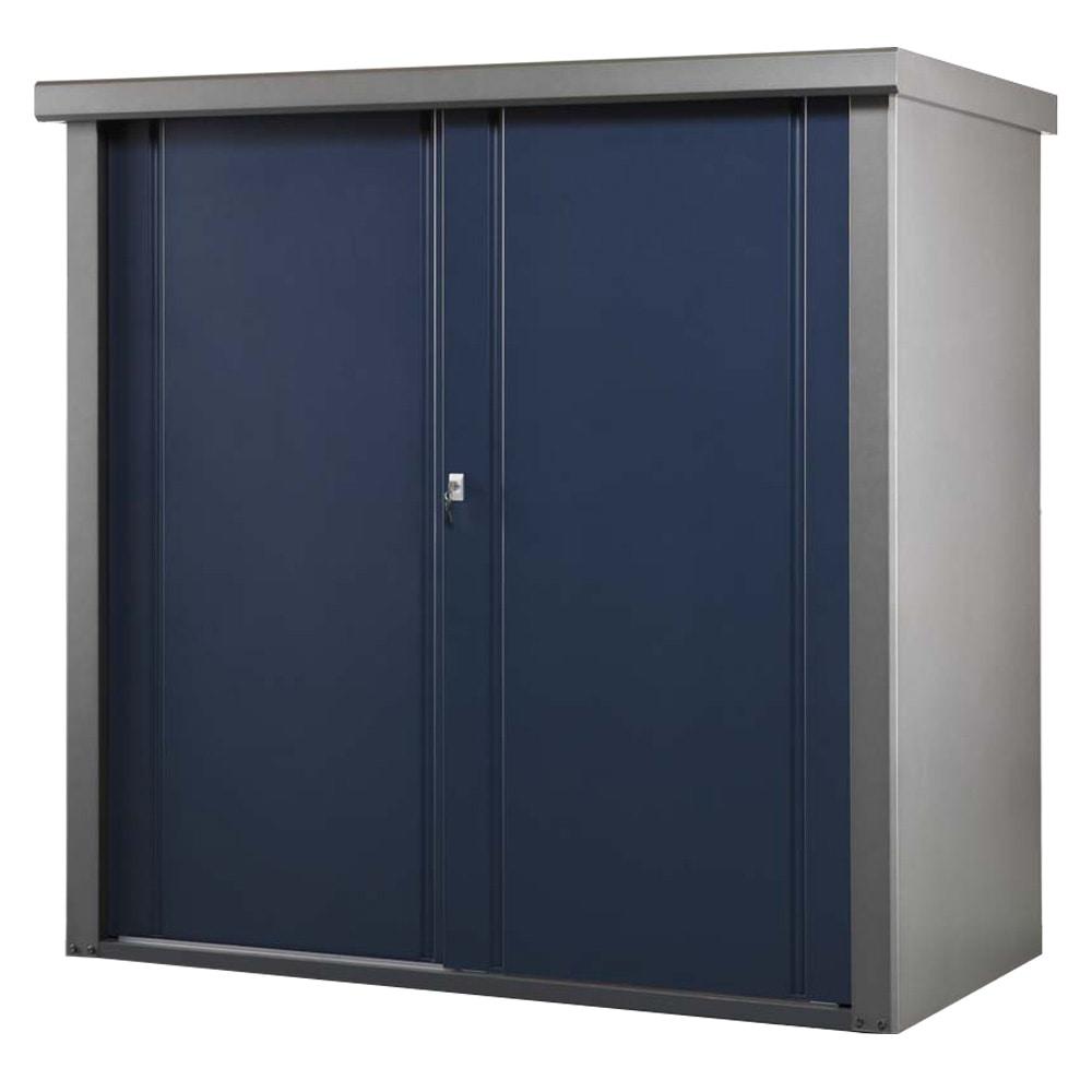 【店舗限定】小型収納庫 CH1515 ストロングブルー