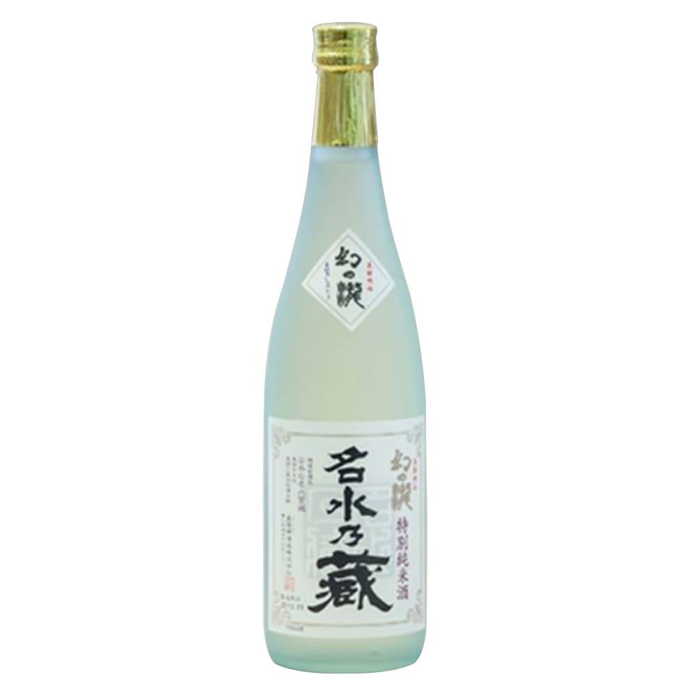 幻の瀧 名水乃蔵特別純米 / 皇国晴酒造(富山) 720ML 1本