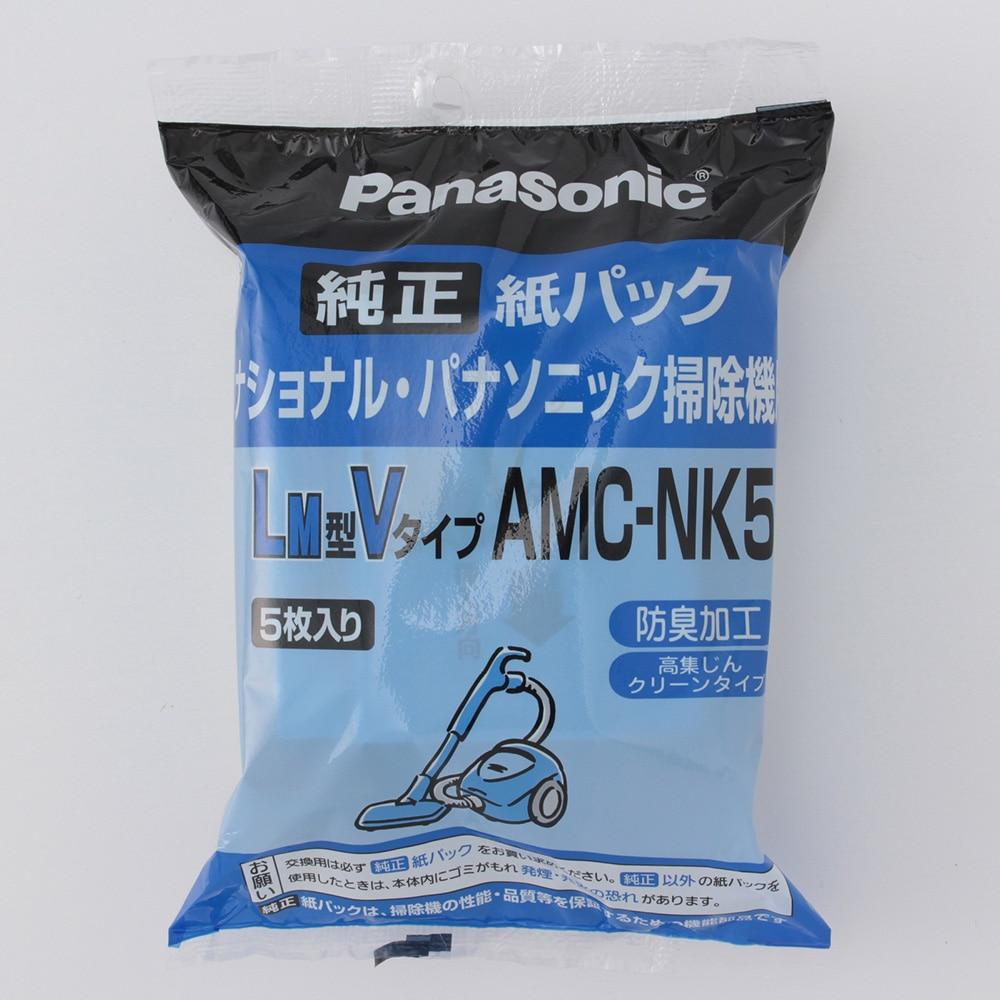 パナソニック 交換用 紙パック(LM型Vタイプ) AMC-NK5 1箱