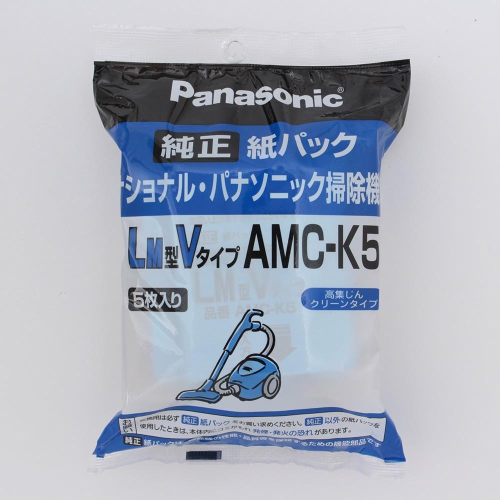パナソニック 純正紙パック AMC-K5