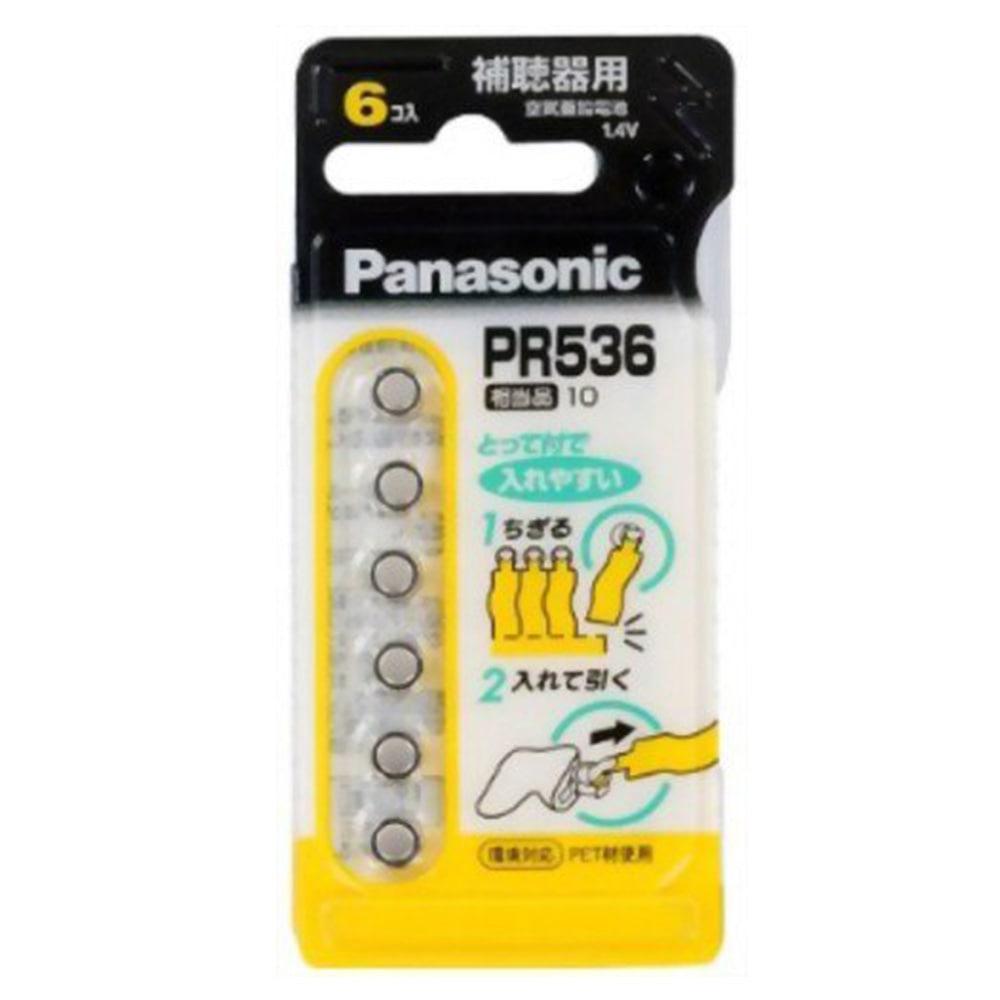 パナソニック 空気亜鉛電池 PR536 6個入 PR-536/6P