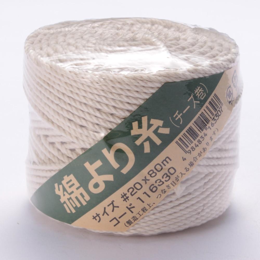 まつうら工業 綿より糸 #20号×約80m 太さ約2mm MY #20-80