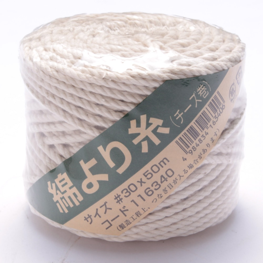 まつうら工業 綿より糸 #30号×約50m 太さ約2.5mm MY #30-50
