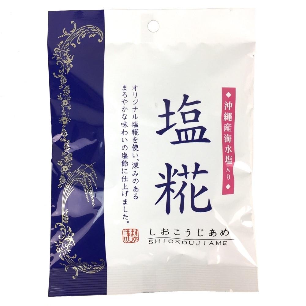 塩糀飴 85g