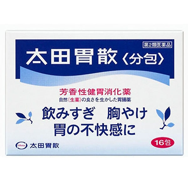 【第2類医薬品】太田胃散分包 16包