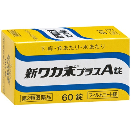 【第2類医薬品】新ワカ末プラスA錠 60錠 剤形【;錠剤】