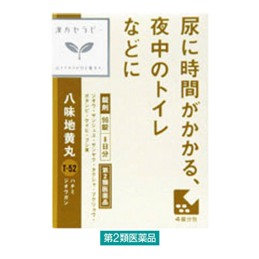 【第2類医薬品】クラシエ薬品 八味地黄丸料エキス錠 96錠