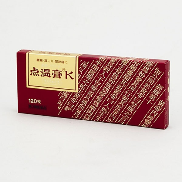 【第3類医薬品】クラシエ 点温膏K 120枚入り