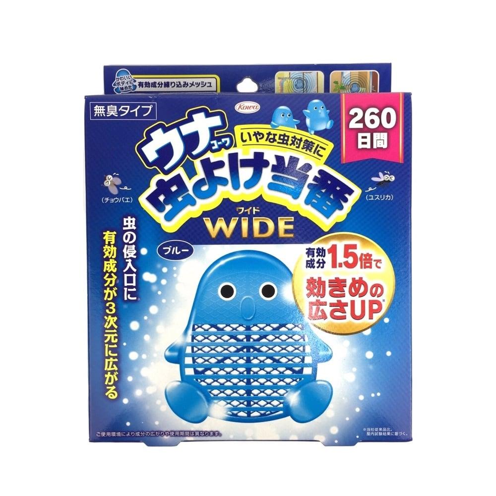 ウナコーワ ウナ虫よけ当番 ワイド 260日用 ブルー(1コ入)
