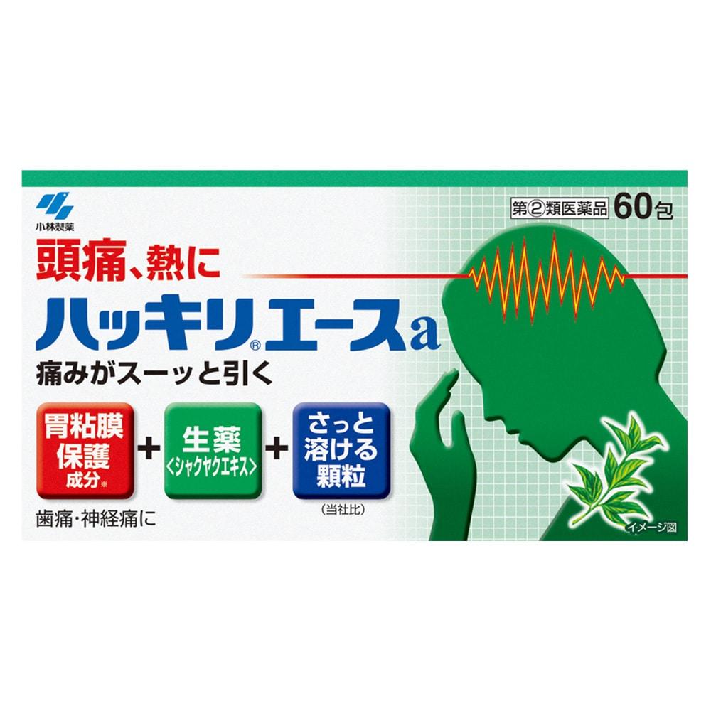 【指定第2類医薬品】小林製薬 ハッキリエース 60包
