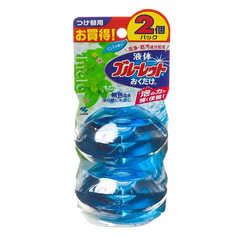 小林製薬 液体ブルーレットおくだけ ミントの香り つけ替用 70ml×2個