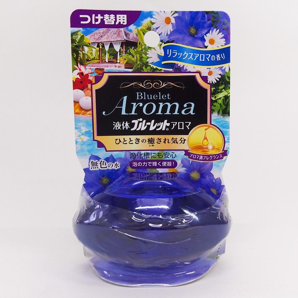 小林製薬 液体ブルーレットおくだけアロマ リラックスアロマの香り つけ替用 70ml