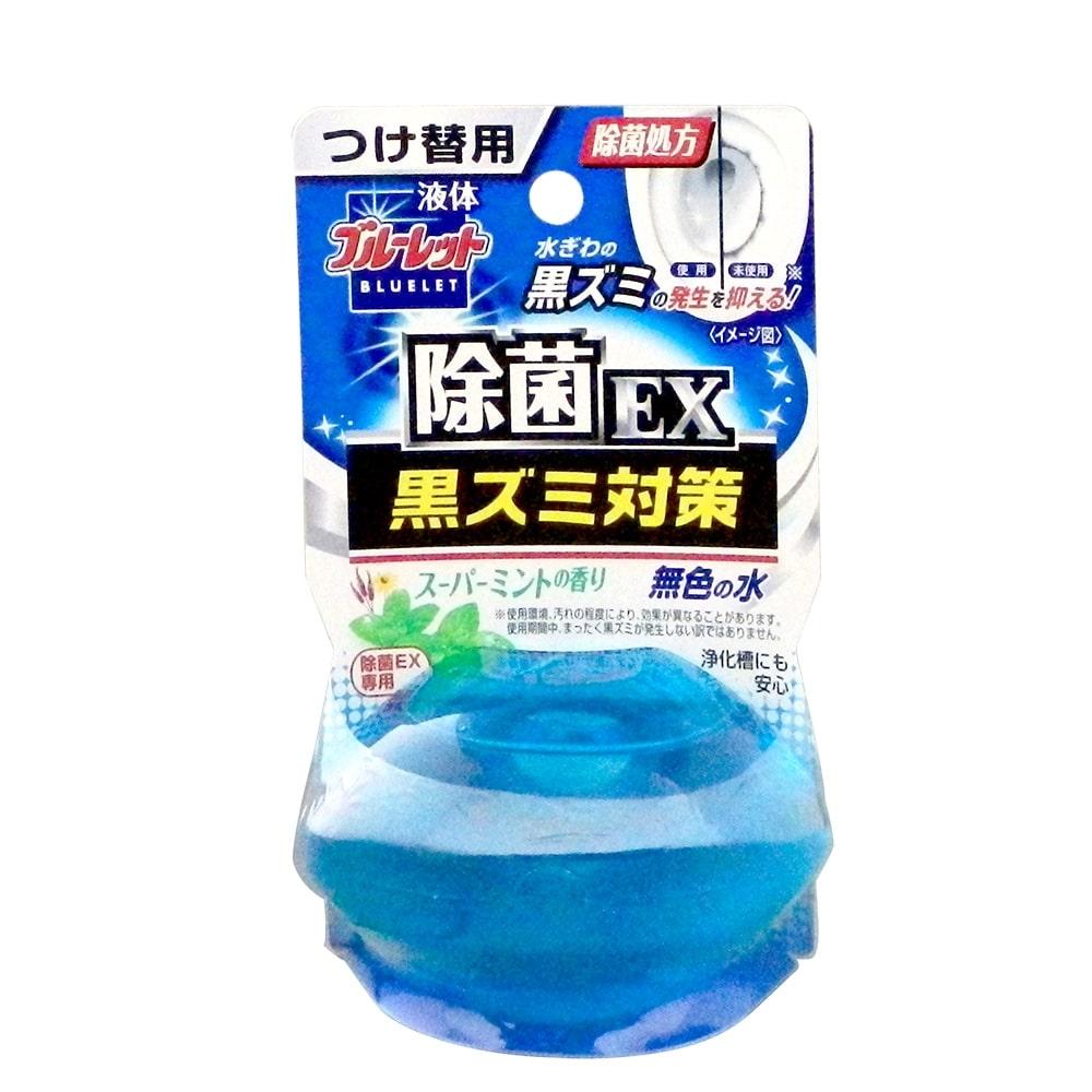 小林製薬 液体ブルーレットおくだけ除菌EX スーパーミントの香り つけ替用 70ml