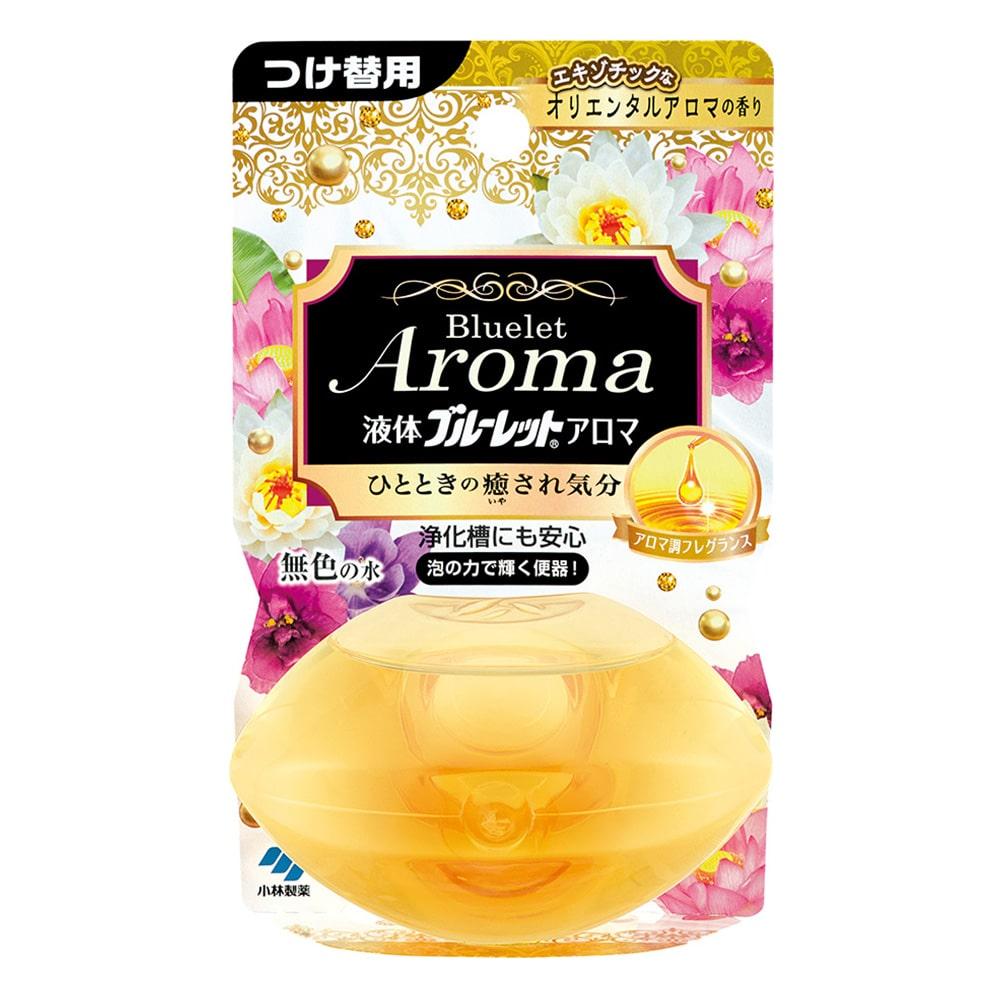 小林製薬 液体ブルーレットおくだけアロマ エキゾチックなオリエンタルアロマの香り つけ替用 70ml
