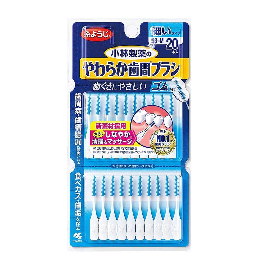 小林製薬 やわらか歯間ブラシ SS-Mサイズ 20本
