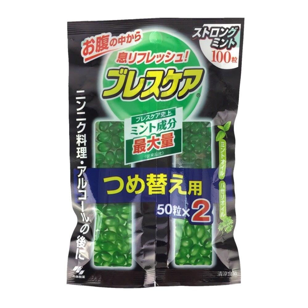 小林製薬 ブレスケアストロングミント 詰替100粒