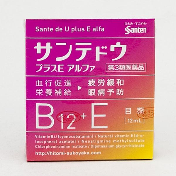 【第3類医薬品】参天製薬 サンテドウ プラスE アルファ 12ml
