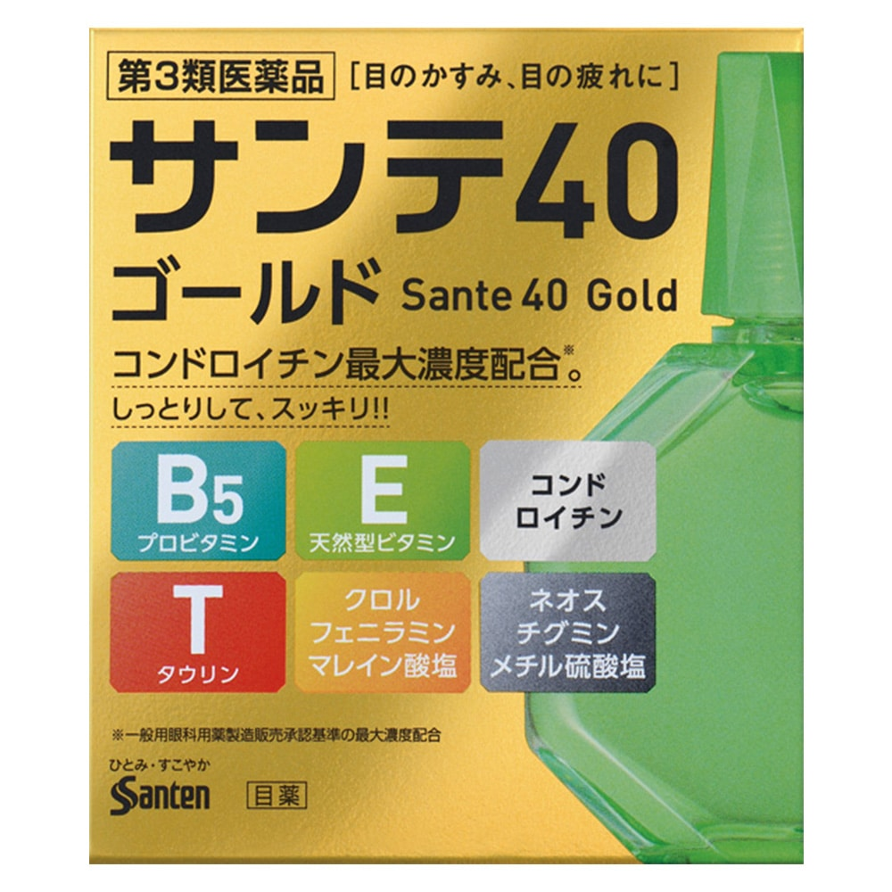 【第3類医薬品】サンテ40ゴールド