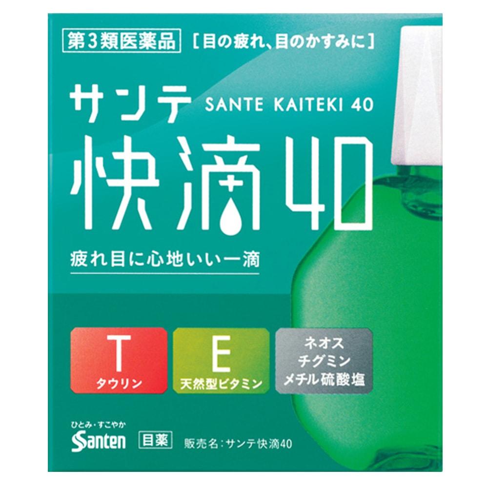 【第3類医薬品】サンテ快滴40