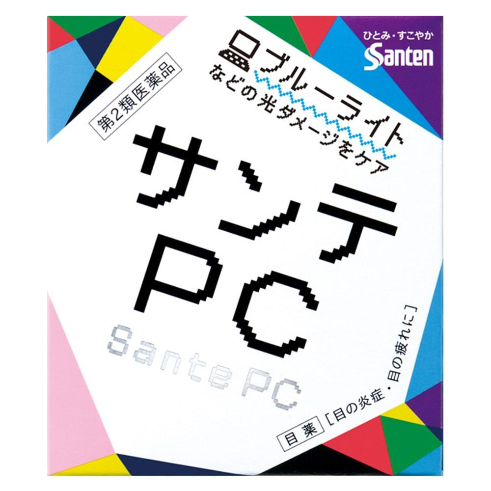 【第2類医薬品】サンテPC
