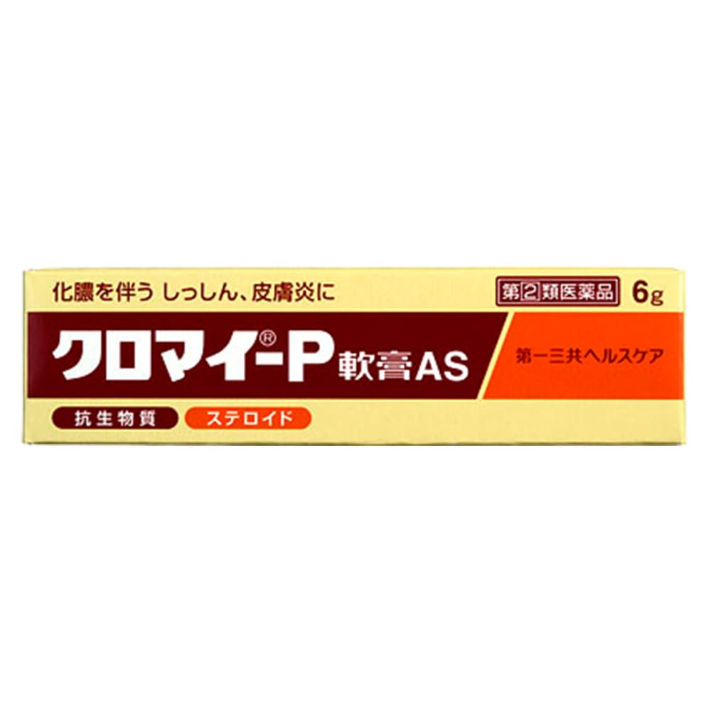 【指定第2類医薬品】第一三共 クロマイーP 軟膏 6g