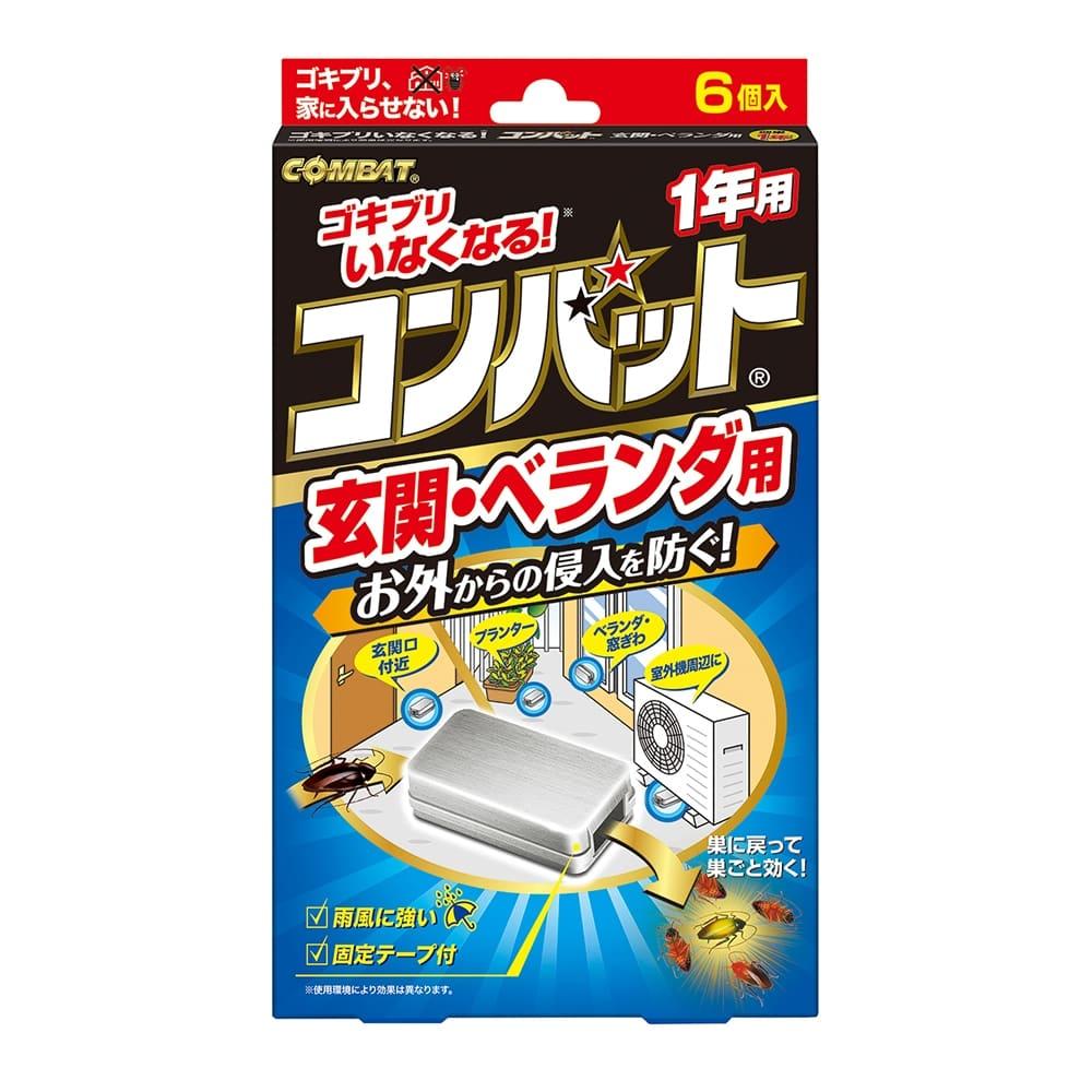 大日本除虫菊 KINCHO コンバット 玄関・ベランダ用 1年用 6個