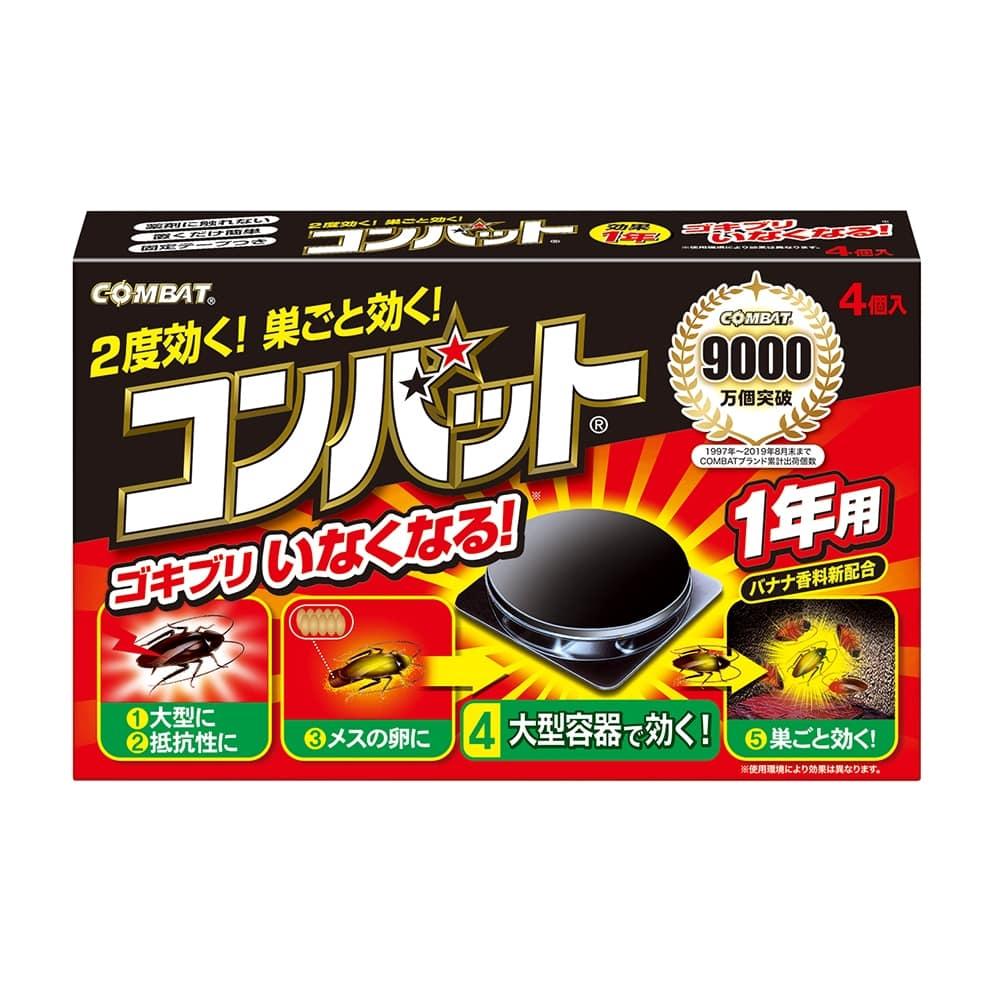 大日本除虫菊 KINCHO コンバット 1年用 4個