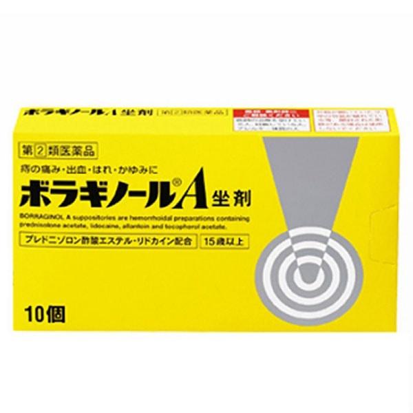【指定2類医薬品】ボラギノールA坐剤10入 剤形【軟膏】
