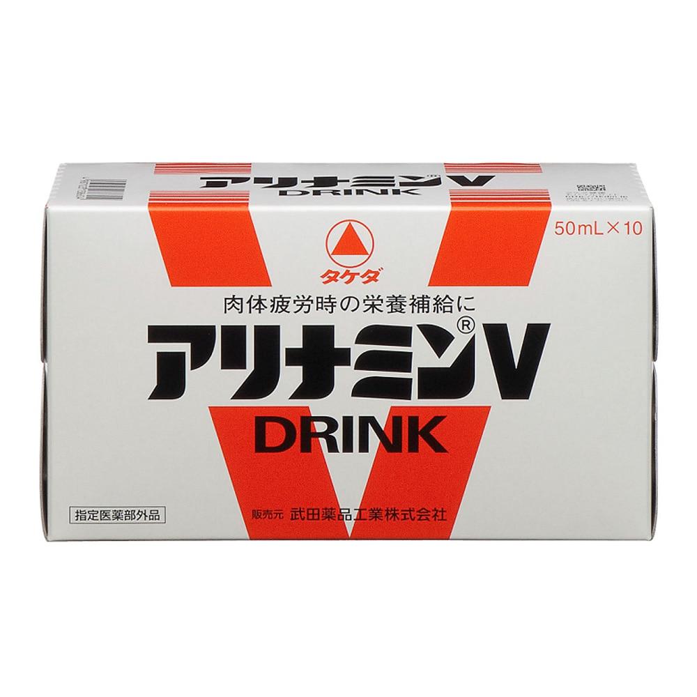 【指定医薬部外品】アリナミンV 10本
